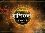 দৈনিক রাশিফল : কেমন কাটবে সপ্তাহের প্রথম দিন? জানতে পড়ুন ৮ মার্চের রাশিফল