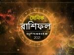 Ajker Rashifal : কেমন কাটবে আজকের দিন? দেখুন ১৯ সেপ্টেম্বরের রাশিফল