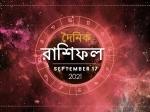Ajker Rashifal : কেমন কাটবে আজকের দিন? দেখুন ১৭ সেপ্টেম্বরের রাশিফল