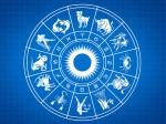 এই ৪ রাশির জাতকরা জন্ম থেকে ভাগ্যবান হন, দেখে নিন তালিকায় আপনি আছেন কিনা