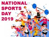জাতীয় ক্রীড়া দিবস : টিনেজারসদের ফিট থাকার জন্য কয়েকটি খেলা