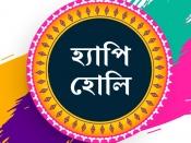 Happy Holi Wishes in Bengali : বসন্ত উৎসবে এই মেসেজগুলি পাঠান আপনার প্রিয়জনদের, হোলির শুভেচ্ছা জানান