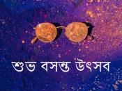 হোলি ২০২১ : জেনে নিন হোলির প্রতিটি বর্ণের অর্থ এবং তাৎপর্য
