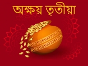 Akshaya Tritiya 2021 : সোনা ছাড়া কিনুন এই জিনিসগুলি, ফিরবে সৌভাগ্য!