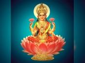 কোজাগরী লক্ষ্মীপুজো ২০২০ : 'কোজাগরী' কেন বলা হয়? জানুন এবছরের লক্ষ্মীপুজোর দিন-ক্ষণ