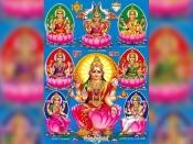 দীপাবলি ২০২০ : দেবী লক্ষ্মীকে সন্তুষ্ট করতে দীপাবলিতে এই মন্ত্রগুলি পাঠ করুন