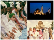 Eid-ul-Fitr 2021 : রমজান শেষে পালিত হয় ঈদ, জেনে নিন এই উত্সব সম্পর্কে কিছু তথ্য