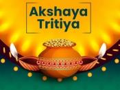 Akshaya Tritiya 2021 : বছরের সবচেয়ে শুভ দিন, জেনে নিন অক্ষয় তৃতীয়ার নির্ঘণ্ট ও সময়সূচি
