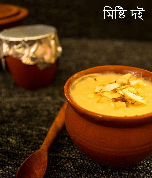 mishti doi recipe