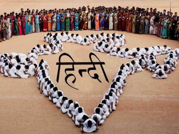 জাতীয় হিন্দি দিবস ২০১৯ : জেনে নিন এর ইতিহাস ও তাৎপর্য