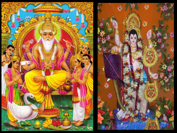 Vishwakarma Puja Date and Time