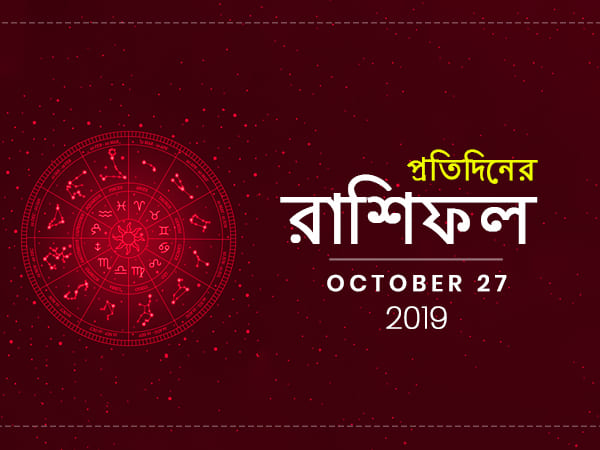 Daily Horoscope For 27th October 2019