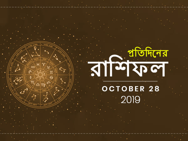 Daily Horoscope For 28th October 2019