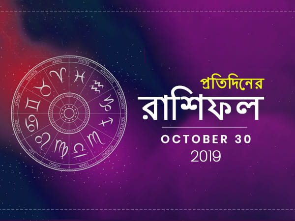 Daily Horoscope For 30th October 2019
