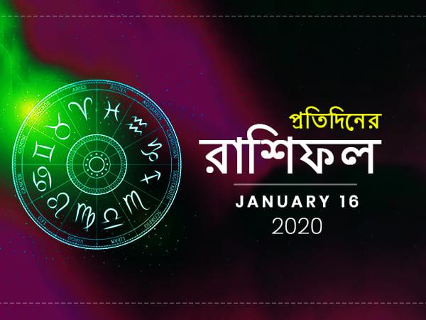 Daily Horoscope For 16th January 2020