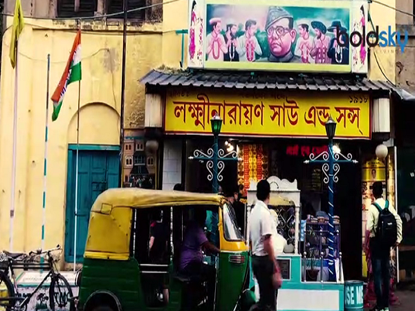 Interview With Lakshmi Nayaran Shaw Sons Shop Of Kolkata That Was Netajis Favorite