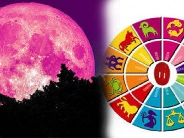 Super Pink Moon 2020: জেনে নিন সুপার পিঙ্ক মুন কীভাবে আপনার রাশিচক্রকে প্রভাবিত করবে