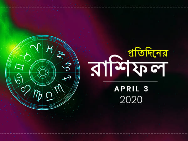 Daily Horoscope For 3 April 2020