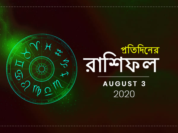 Daily Horoscope For 3 August 2020