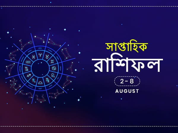 Weekly Horoscope 2 August To 8 August