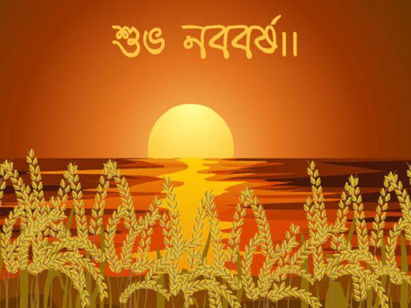 Pohela Boishakh 2021: নববর্ষে এই চার রাশির জাতকদের আর্থিক উন্নতি হবে! দেখে নিন তালিকায় আপনি আছেন কিনা
