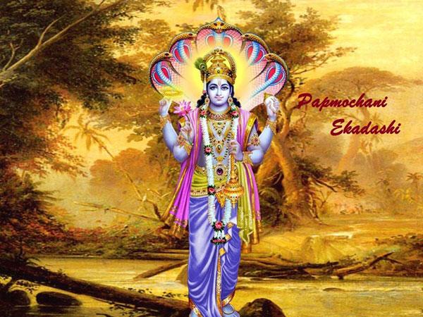 Papmochani Ekadashi 2021 : এই ব্রত পালন করলে সমস্ত ধরনের পাপ থেকে মুক্তি মেলে! জানুন কী করবেন ও কী করবেন না
