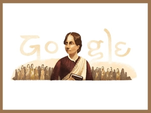 Google Doodle Celebrates 155th Birth Anniversary Of Kamini Roy
