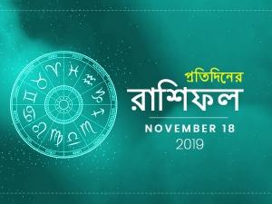 Daily Horoscope For 18th November