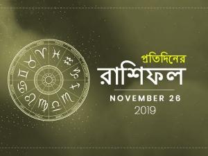 Daily Horoscope For 26th November