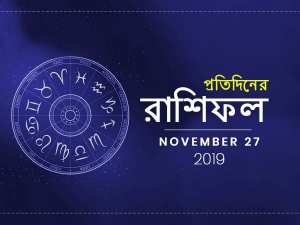 Daily Horoscope For 27th November