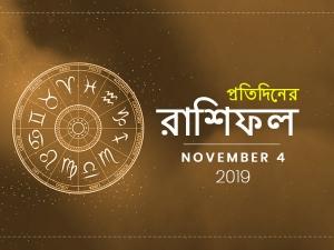 Daily Horoscope For 4th November