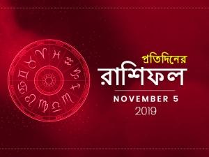 Daily Horoscope For 5th November