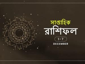 Weekly Horoscope 1 December To 7 December