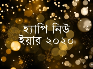 Easy New Year House Decoration Ideas