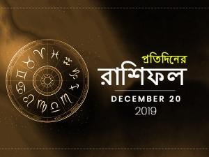 Daily Horoscope For 20th December