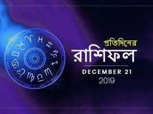 Daily Horoscope For 21st December