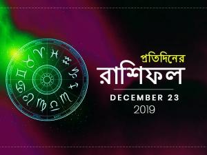 Daily Horoscope For 23rd December