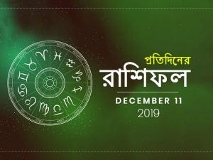 Daily Horoscope For 11th December