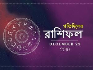 Daily Horoscope For 22nd December