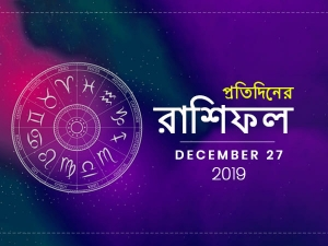Daily Horoscope For 27th December
