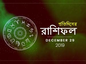 Daily Horoscope For 29th December