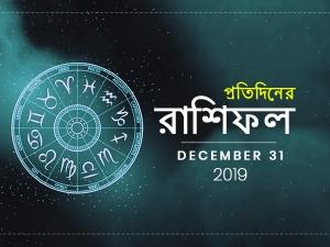 Daily Horoscope For 31st December