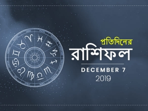 Daily Horoscope For 7 December