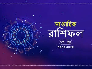 Weekly Horoscope For December 22nd To December 28th