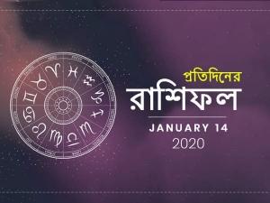 Daily Horoscope For 14th January