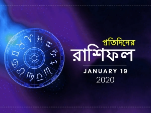 Daily Horoscope For 19th January