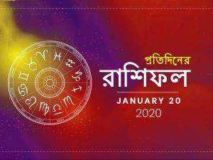 Daily Horoscope For 20th January