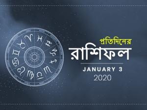 Daily Horoscope For 3rd January