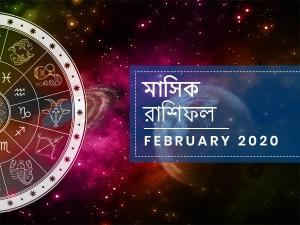 Monthly Horoscope February