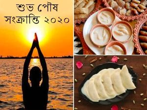 Makar Sankranti 2020 Date Shubh Muhurat And Significance